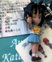 片桐さんキーホルダー